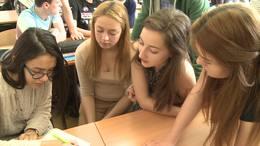 Négy ország negyven diákja Kaposváron