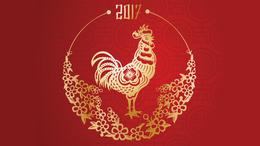 A jin Tűz Kakas éve az idei esztendő