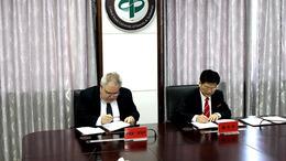 Kína felé nyit a Kaposvári Egyetem