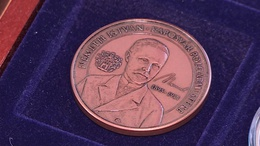 Elkészült Kaposvár új érméje