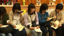 Japán óvónők Kaposváron