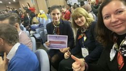 Nemzetközi elismerésben részesült Kaposvár városa