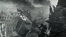 75 évvel ezelőtt ért véget a II. világháború Európában