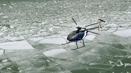 Életveszélyes a Balaton jegére menni