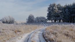 Egyelőre tartja magát a hideg, téli idő