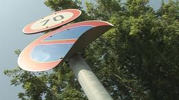 Videóval! Természetfeletti erő? - Avagy ki gyűri meg a kecelhegyi közlekedési táblákat?