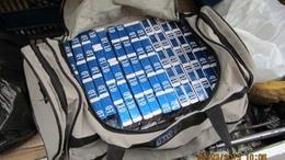 Fotókkal! Több száz doboz cigarettán bukott meg  - lefülelték a vámosok