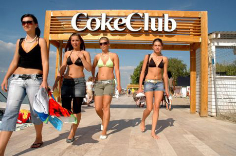 coke club