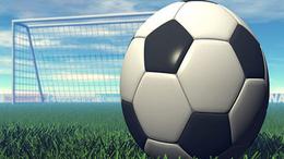 30 millió forintra pályázhatnak az önkormányzatok és fociegyesületek