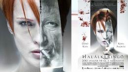 Itt az új magyar thriller
