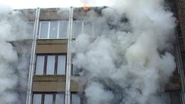 Lezárult a vizsgálat a SZÜV-tűz ügyében