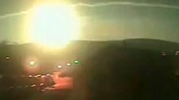 Újabb felvétel, de a meteort még keresik