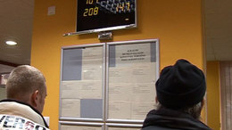 Csökkent a munkanélküliek száma Somogyban