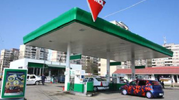 Vizsgálatot indítottak a magas benzinár miatt