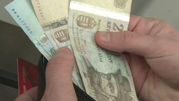 MNB: Kerüljük az árubemutatós hiteleket!