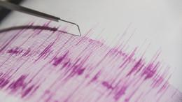 Földrengés volt Somogy megyében!