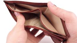 Előkerült a pénztárca-fosztogató
