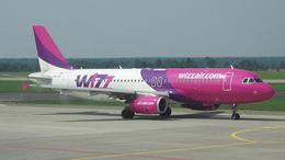 Módosítja üzletszabályzatát a Wizz Air
