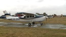 Kényszerleszállást hajtott végre egy kisgép Zamárdinál