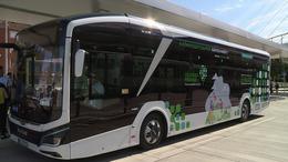 Ingyenes buszjárat a belvárosban - tesztelje Ön is!
