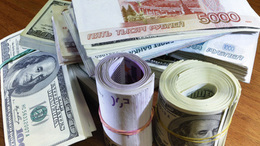 Csökkent a külföldi befektetések száma