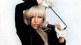 Lady Gaga félénk!