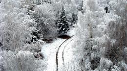 Folytatódik a hideg, téli idő!