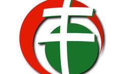 A kaposvári kórházzal foglalkozik a Jobbik