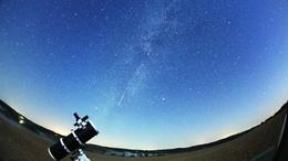 Fotókkal! Meteoreső Somogy felett