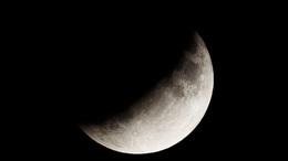 Részleges holdfogyatkozás volt az éjjel