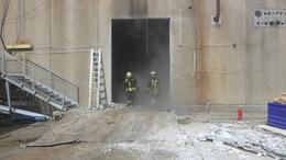 Tűz ütött ki egy gépházában