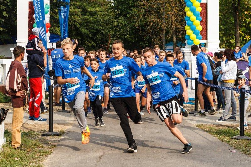 4. jótékonysági félmaraton Kárpátalján (MTI:Nemes János)