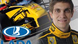 A LADA is ott lesz az F1-ben