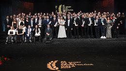 2019 legjobbjait díjazták