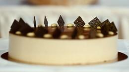 A birsalma és a mandula is jól megfér az ország tortáján